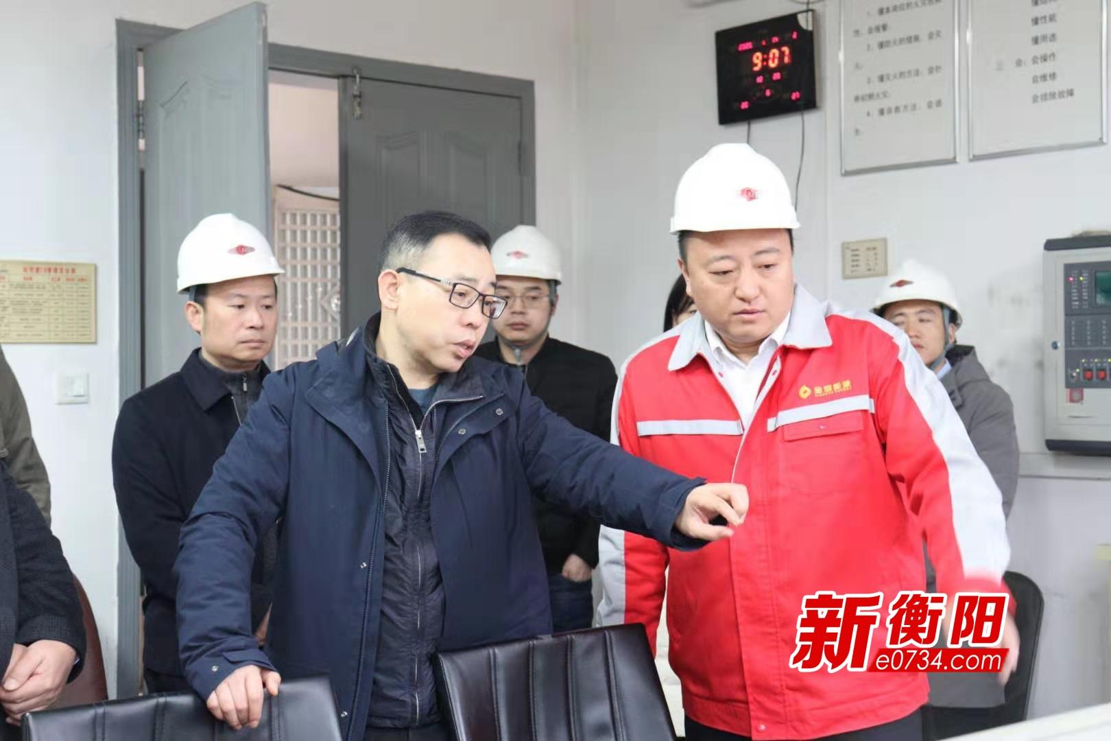 衡阳开展节前安全生产视察 确保市民安全舒心过节