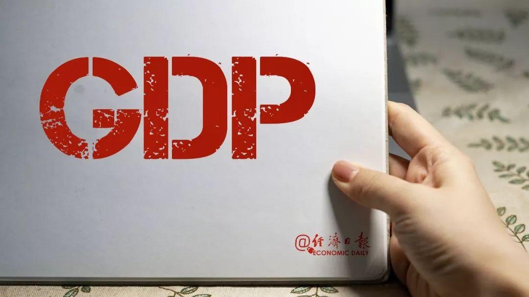 重磅!《2020中國經濟趨勢報告》發布!我國經濟發展穩中向好基本趨勢不變