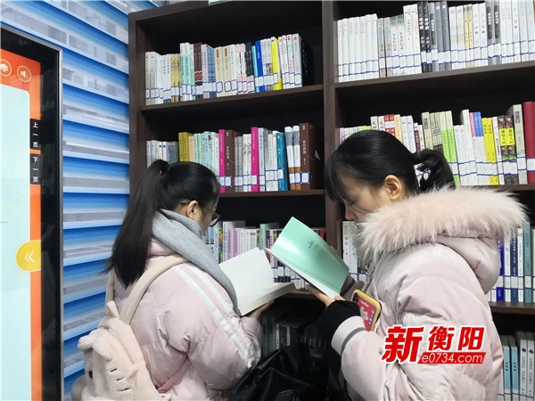 """书香飘到家门口 衡阳市第二批""""雁城市民书屋""""开放"""