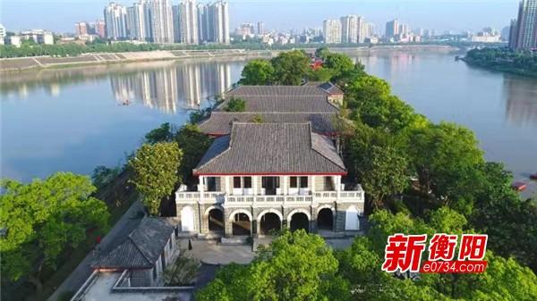 喜訊!衡陽市東洲島景區獲批國家3A級旅游景區