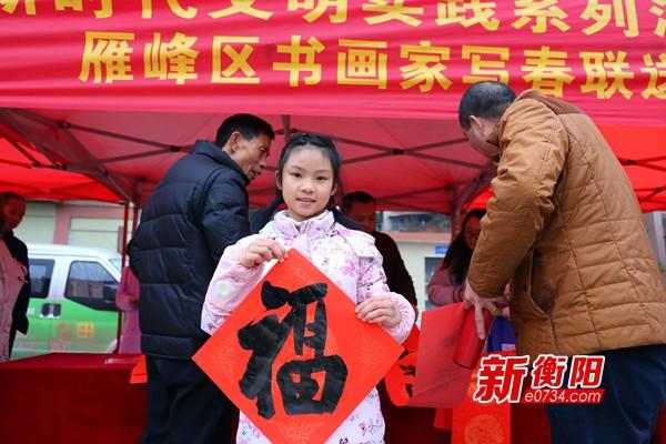 雁峰區文化惠民年味濃  老百姓歡歡喜喜迎新年