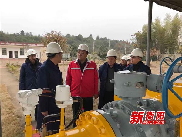 安全事故猛于虎!衡陽市城管局落實節前安全生產檢查