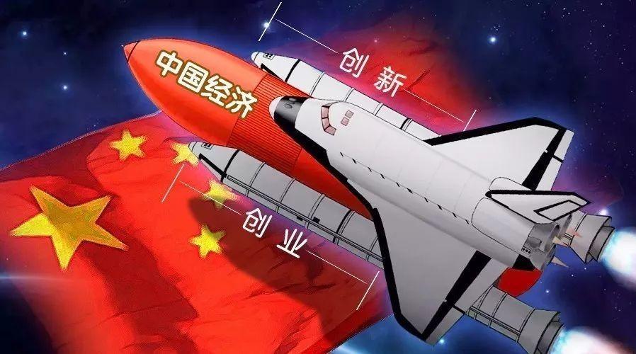 """【地评线】燕鸣时评:了不起的6.1%,见证中国经济发展的""""奇迹"""""""