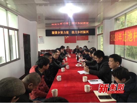 壽岳鄉:鄉賢齊聚辭舊歲獻計產業發展鄉村振興