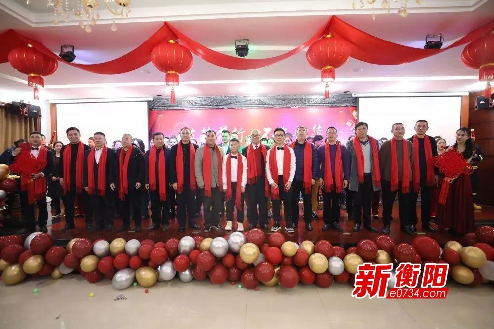 辞旧迎新!衡阳南岳机场公司举行2020年迎新年会