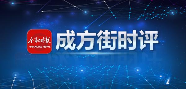 央行貨政委委員馬駿:降準反映到LPR有個時滯 市場應有耐心