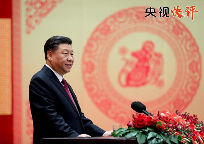 【央視快評】在人類偉大時間歷史中創造中華民族的偉大歷史時間