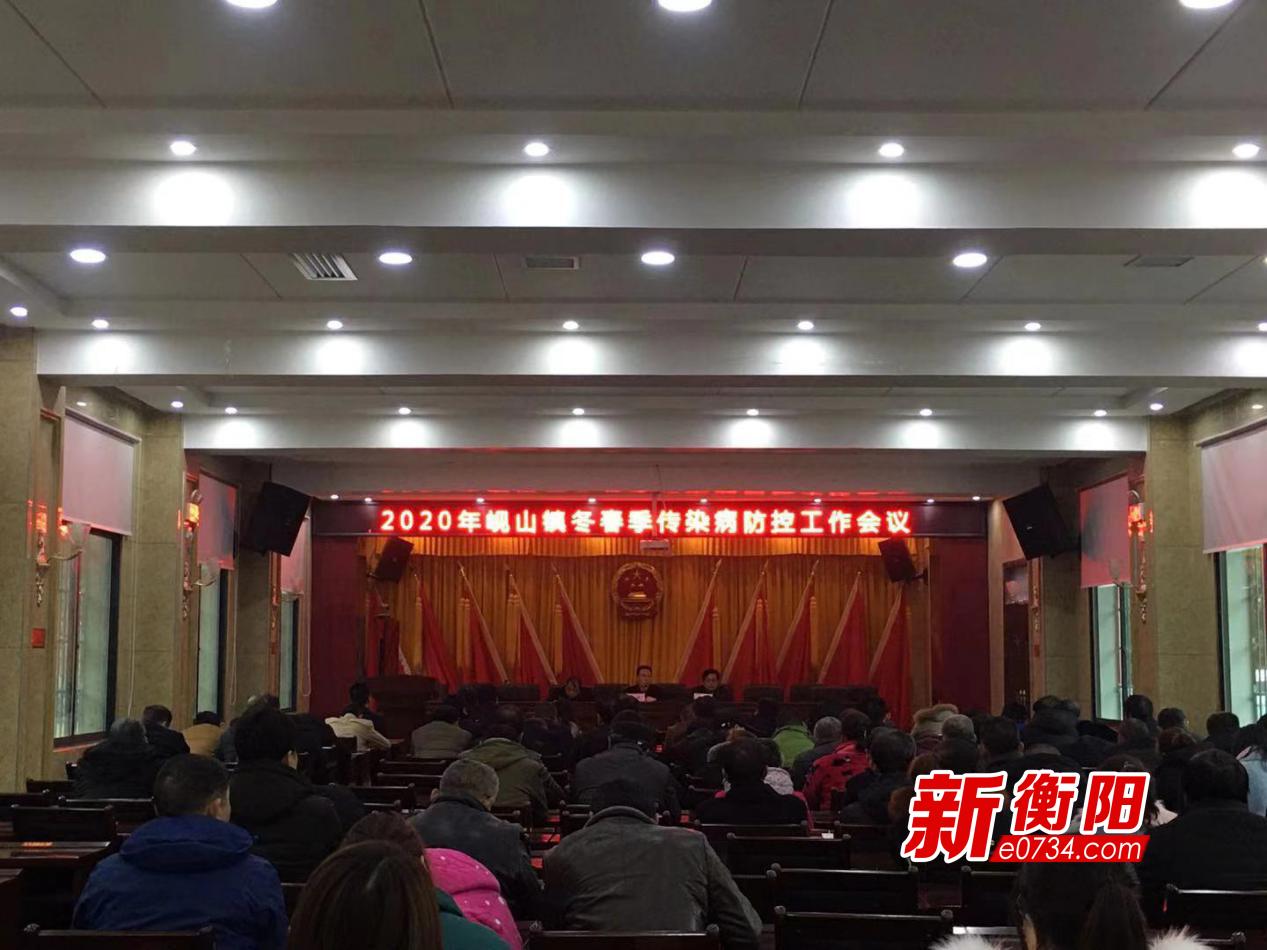 疫情防控·衡陽在行動:峴山鎮5大措施抗擊疫情