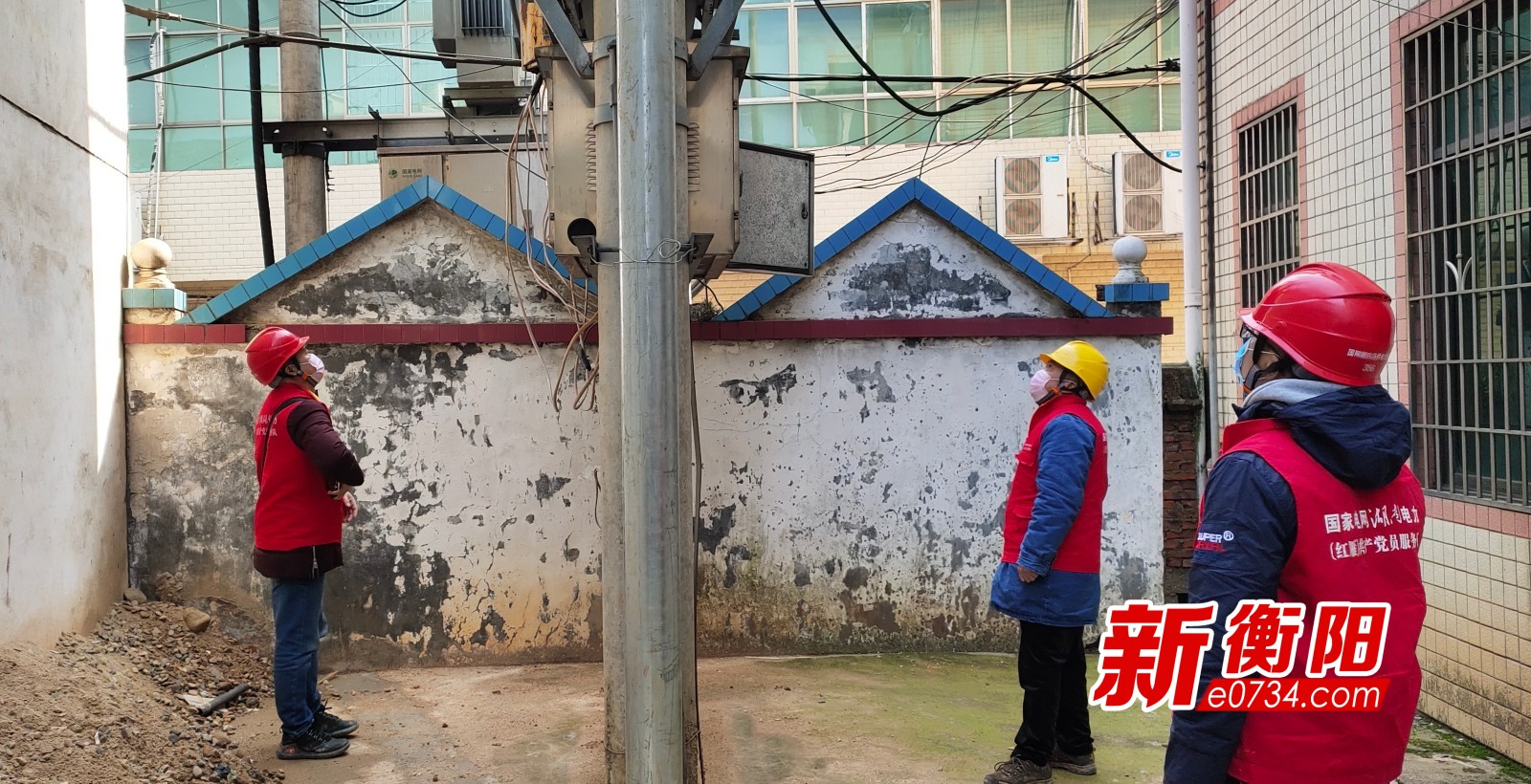 """国网衡东县供电公司确保防疫期间服务不""""打烊"""""""