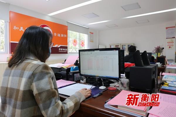 """疫情防控·衡陽在行動:雁峰區首推""""防疫""""工作臺賬管理機制"""