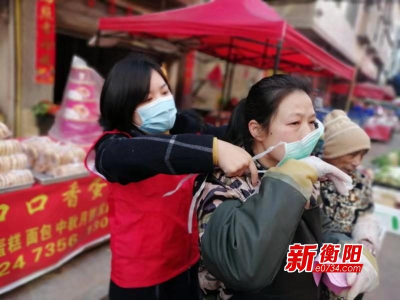 """疫情防控·衡阳在行动:共青团衡南县委积极投身抗""""疫"""""""