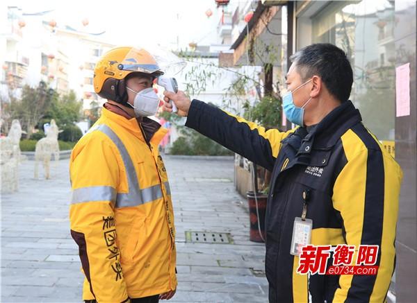 """【抗""""疫""""人物速寫】逆行在南岳街頭的黃衣""""騎手"""""""