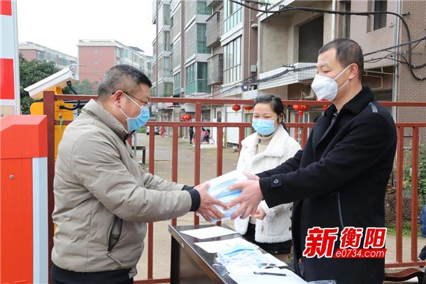 疫情防控·衡阳在行动:雁峰区爱心企业捐赠万余只口罩