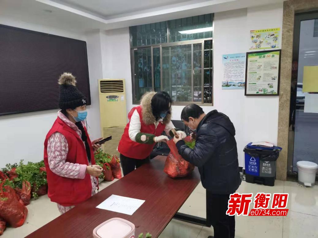 """衡阳群众在抗""""疫"""":西湖新村社区用心服务 蔬菜主食""""集中代购"""""""