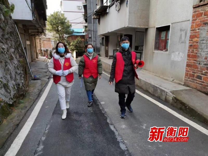 """衡阳群众在""""抗疫"""":珠晖区齐心协力创平安家园"""