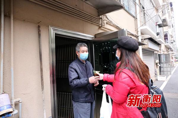 """""""衡阳群众""""在抗""""疫"""":预防中药送上门 居民心头暖融融"""