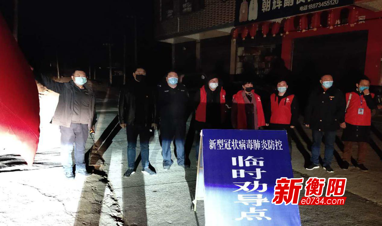 """打赢疫情防控阻击战:赶集日衡阳县长安集市""""静悄悄"""""""