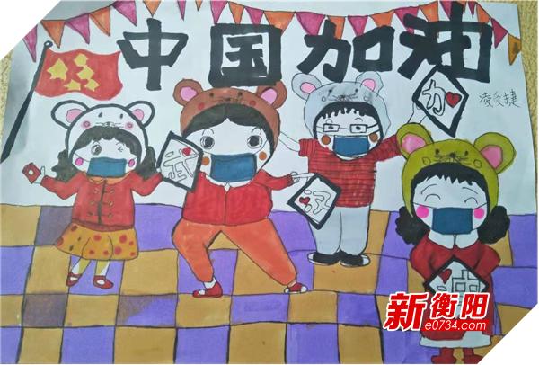 """疫情防控·衡阳在行动:雁峰区小学生开展文艺抗""""疫""""活动"""