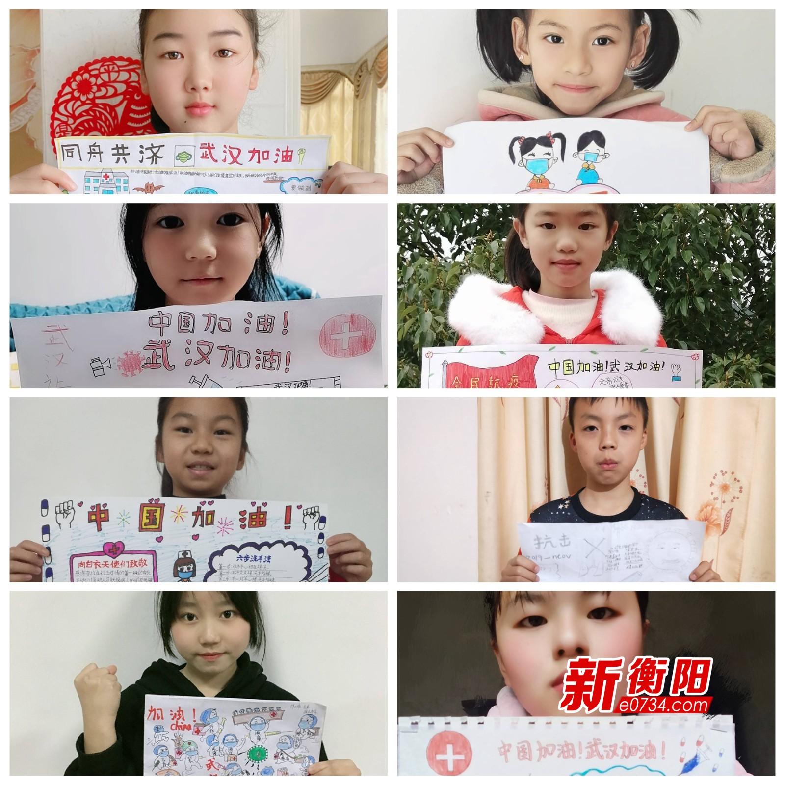 疫情防控·衡阳在行动:衡阳县青少年用画笔为抗击疫情加油