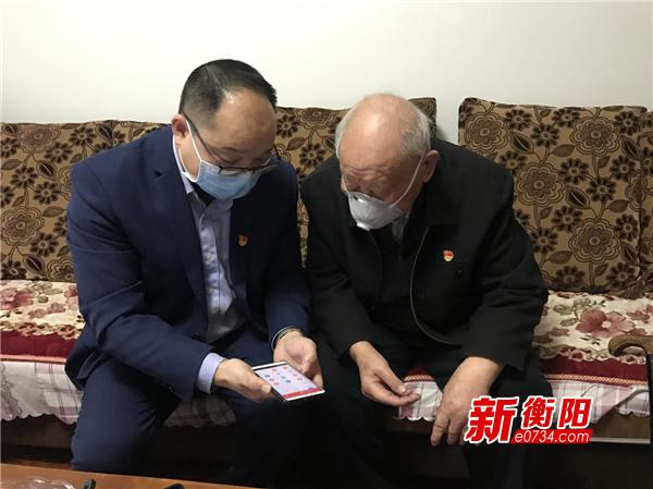 """【初心閃耀】96歲老黨員陳祥""""交黨費是件很嚴肅的事情"""""""