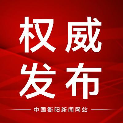 """辟謠俠盟 網傳""""湖北解封3小時1735人進入長沙"""",官方回應來了!"""