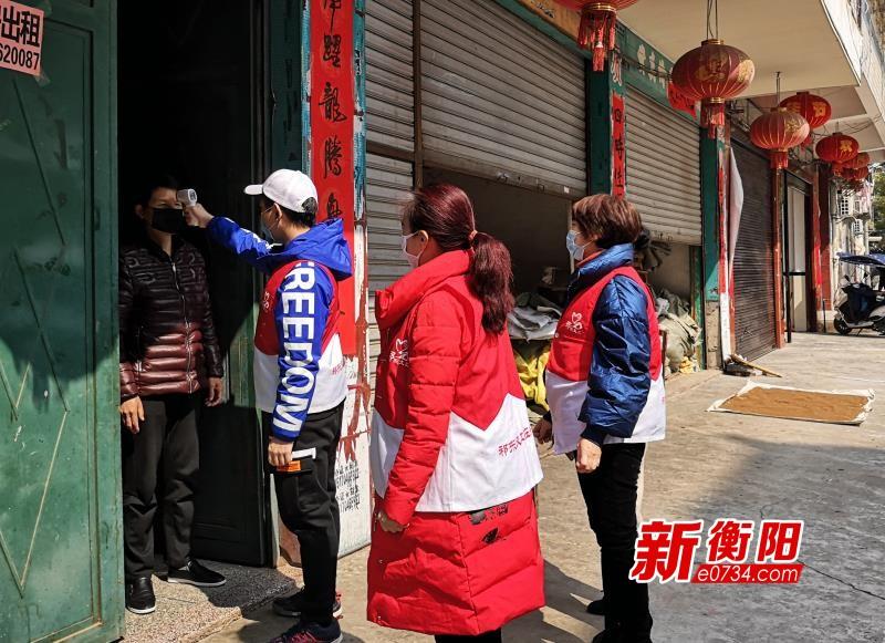 """""""衡阳群众""""在抗""""疫"""":祁东县共青团员抗""""疫""""一线敢担当"""