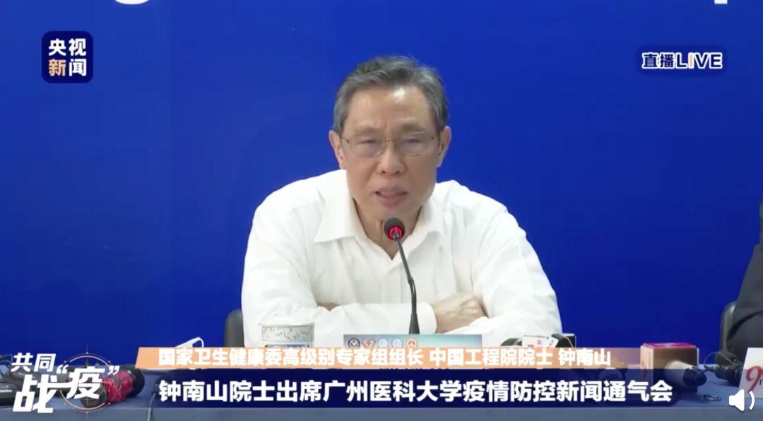 疫情不一定发源在中国?钟南山最新回应