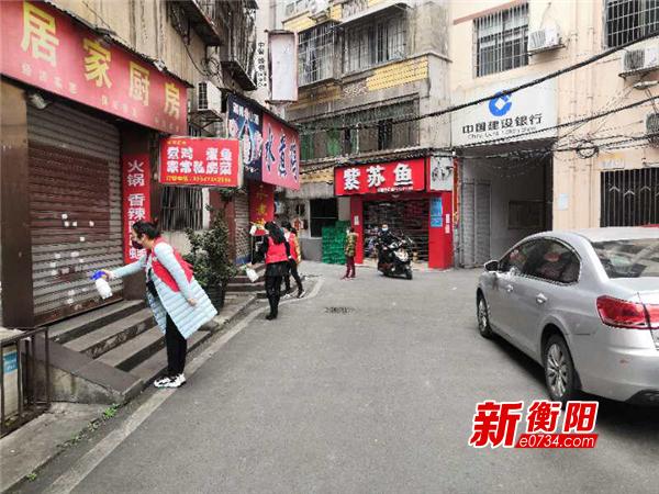 """""""衡阳群众""""在抗""""疫"""":衡阳市少儿图书馆开展志愿服以手为刀务"""