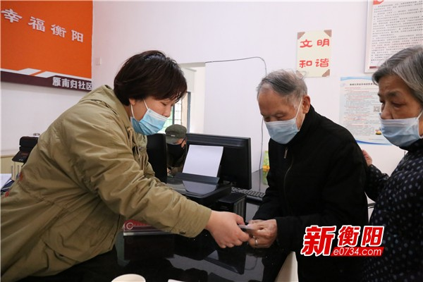 """【抗""""疫""""一线党旗红】雁峰区86岁老党员为疫情防控捐款"""