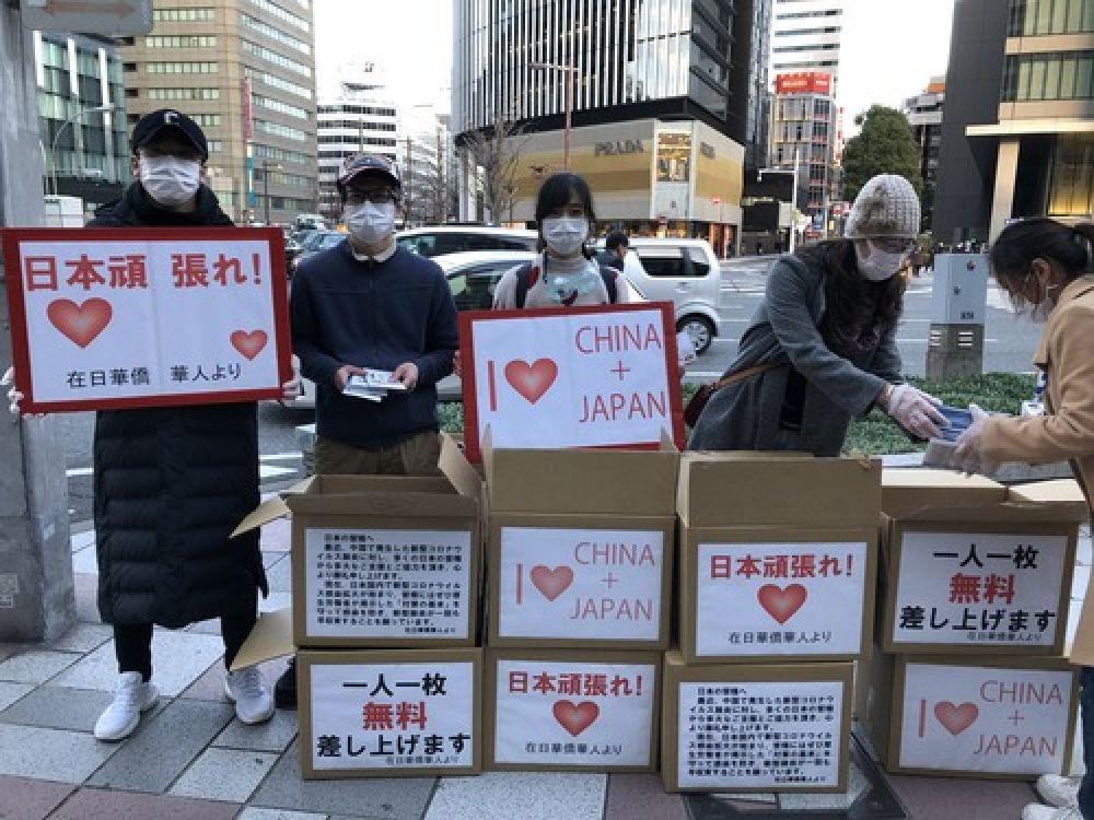"""暖心!日本街頭,有一份""""來自武漢的報恩""""!"""