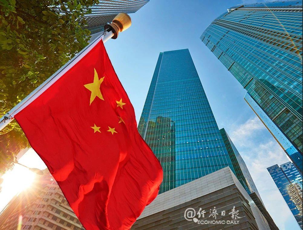看看中国经济基本面丨民生保障水平稳�e步提升