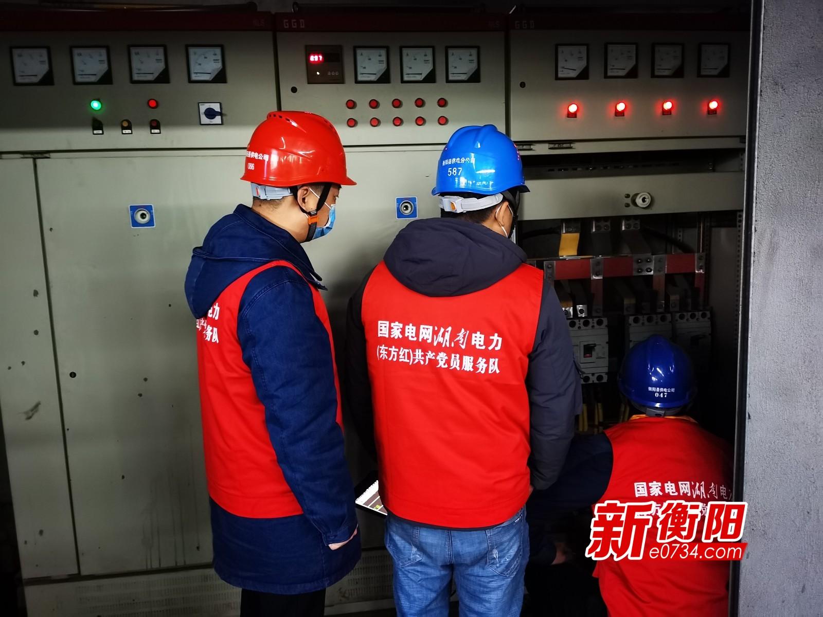 """減免電費5741萬元 國網衡電""""硬核""""助力企業復工復產"""