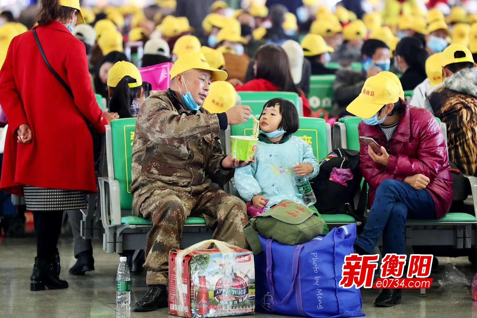 """衡阳首趟""""复工号""""高铁专列出发 1171人""""南下""""复工"""