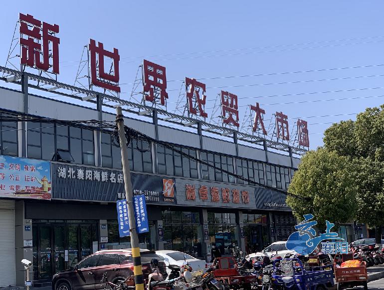郧西县河夹镇:把时间抢回来 把损失补回来