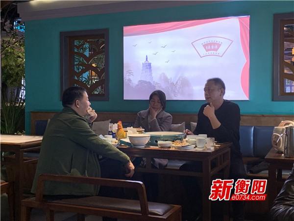 """""""公勺公筷""""行动起来  衡阳市餐饮企业倡导市民文明用餐"""