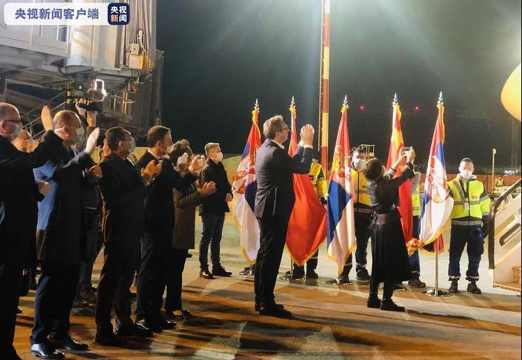 中国援助塞尔维亚专家医疗队受最高礼遇迎接 塞总统深情亲吻五星红旗