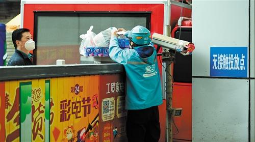 武汉快递企业逐步恢复运营(图)