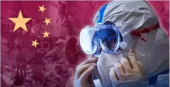 辛湘言:奋力夺取疫情防控和经济社会发展双胜利