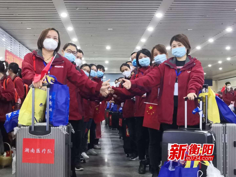 """【记者手记】见证:全程迎接衡阳61位抗""""疫""""英雄平安回家"""