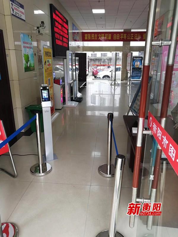 衡阳市图书馆即日起有序恢复开放 为读者提供书刊借还服务