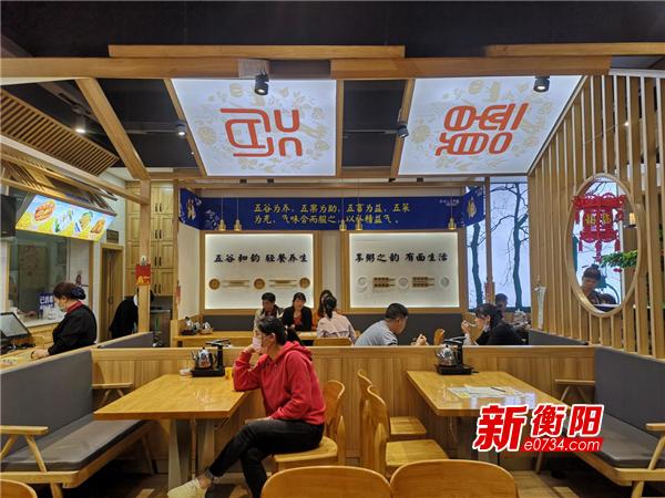 防疫复工两不误|耒阳餐饮市场逐渐复苏 超过50%门店恢复营业