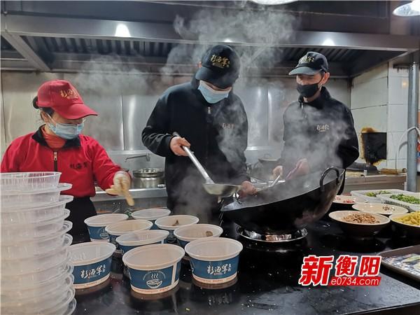 """衡陽愛心粉店為戰""""疫""""歸來""""勇士""""送早餐"""