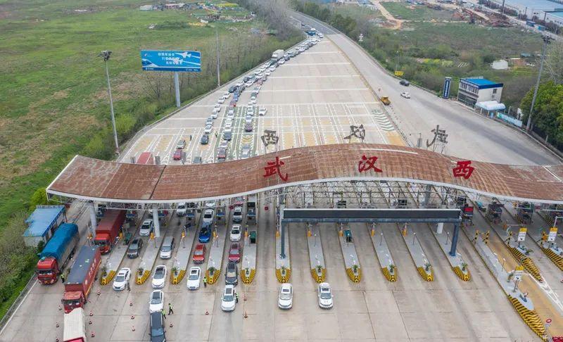 离鄂通道解禁,交通运输如何保障防护安全?