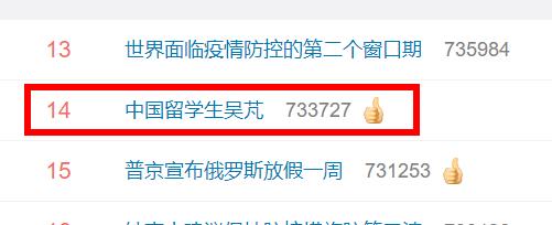 每天为英国网友做一张疫情图表,这位中国留学生火了,还收到了官方致谢