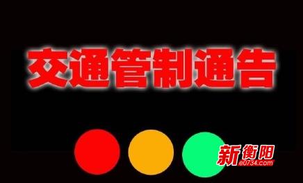4月1日京港澳高速1693km+77m处分流管制 绕行路线如下