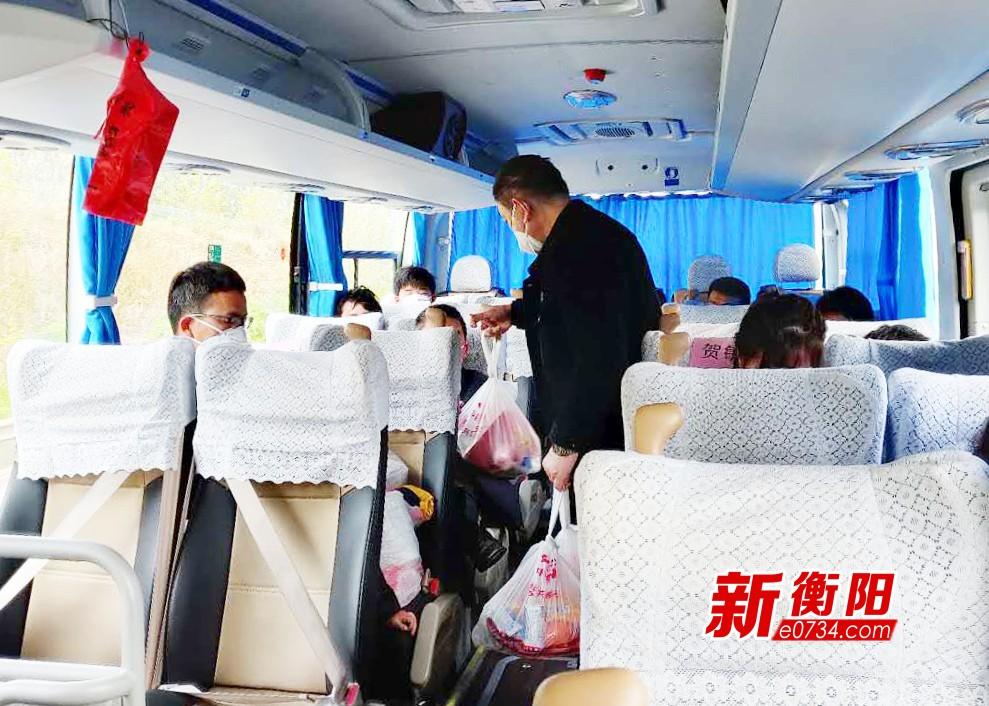 """持续保障""""保姆式""""服务 祁东县爱心专车接回黄石复工人员"""