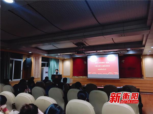 """南華附一醫院中國心衰中心建設正式啟動 帶來""""心""""的希望"""
