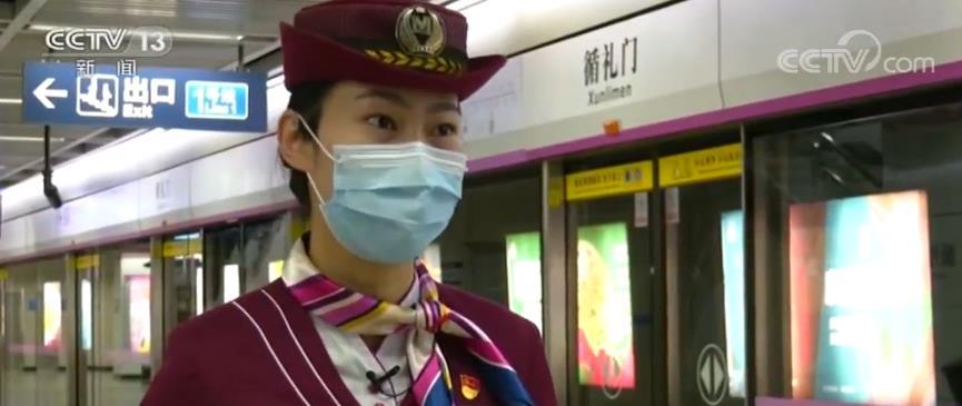 武漢新觀察 | 重啟的地鐵,熟悉的地鐵報站聲