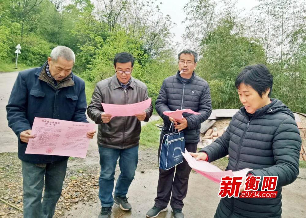 """我们的节日·清明:祁东县多措并举构筑清明""""防火网"""""""