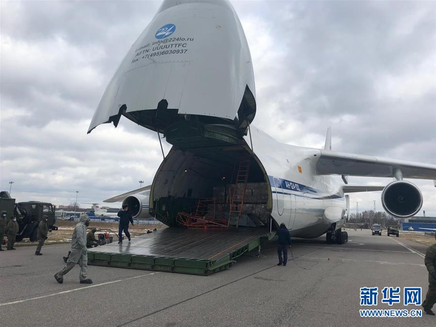 25.5吨!中国政府援俄抗空�g�^鞋而青�L��疫物资抵达莫斯科